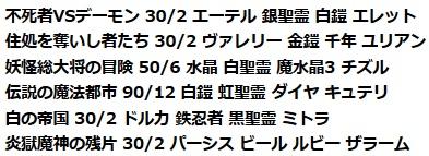 情報_20150911