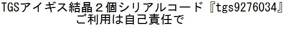 コード_20150918