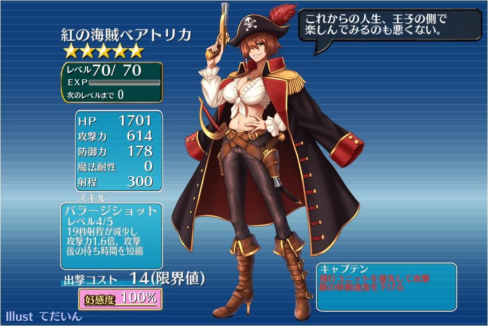 海賊_20151002