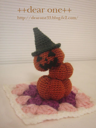 かぼちゃ151005_3