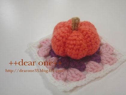 かぼちゃ151005_5