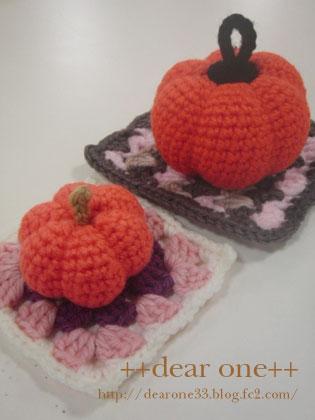 かぼちゃ151005_6