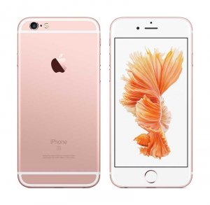 apple_iphone6s_rose-pink_mage.jpg