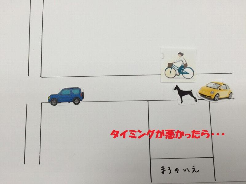 s-ズ (5)