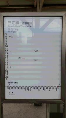 20150830_140141.jpg