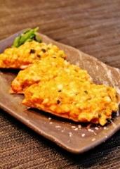 鮭味噌タルタル (250x350)