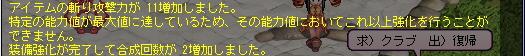 TWCI_2015_9_8_12_59_44.png