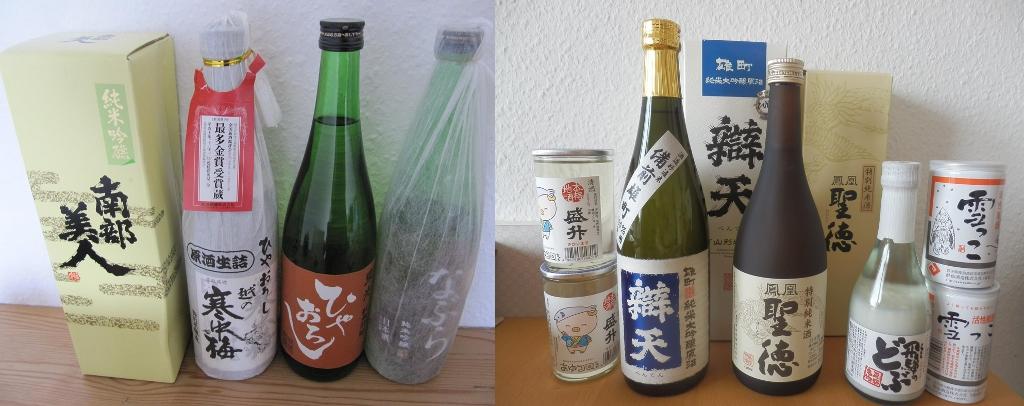 sake (1024x406)