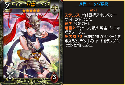 20150826_card01.png