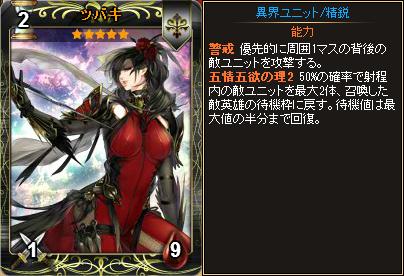 20150826_card02.png