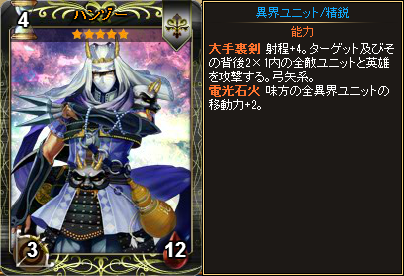 20150826_card03.png