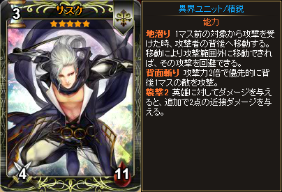 20150826_card04.png
