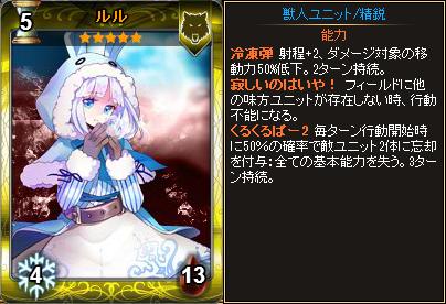 20150909_card01[1]