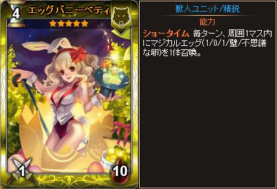 20150909_card03[1]