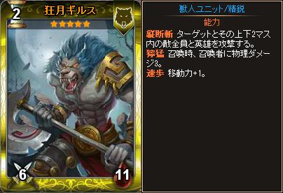 20150909_card04[1]
