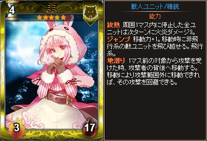 20150909_card02[1]