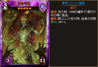 20150916_card01.png