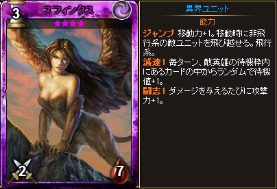20150916_card05.png