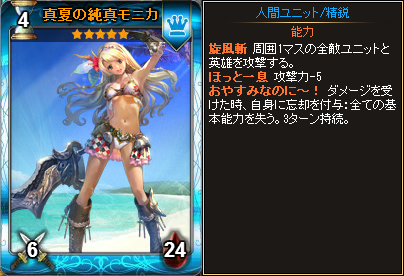 20150930_card01[1]