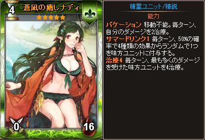 20150930_card02[1]