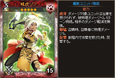 20151014_card03[1]