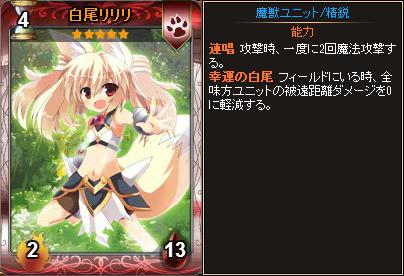 20151014_card04[1]