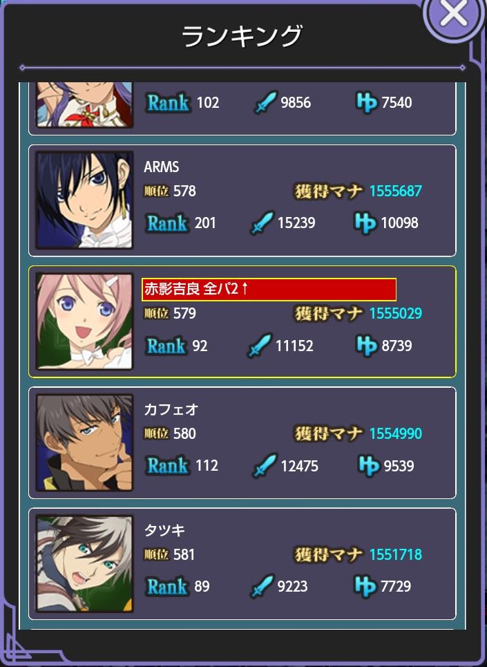 ToLi_RankingResult1.jpg