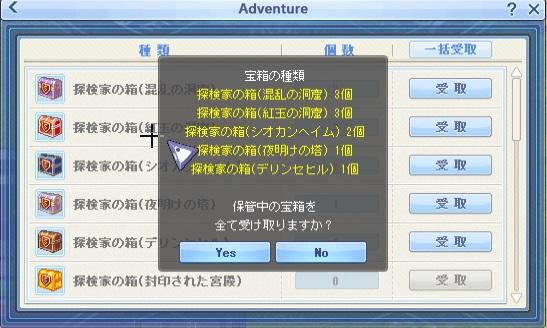 soul_link_system17.jpg