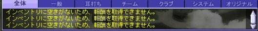 soul_link_system18.jpg