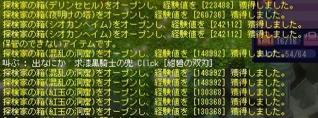 soul_link_system19.jpg
