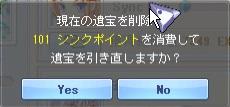 soul_link_system22.jpg