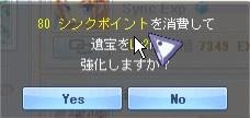 soul_link_system23.jpg