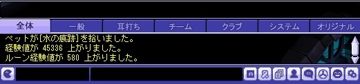 tw_shinden_keikenchi.jpg