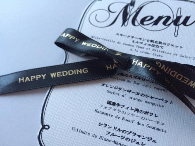 ガーリーテプラ_結婚式_DIY例