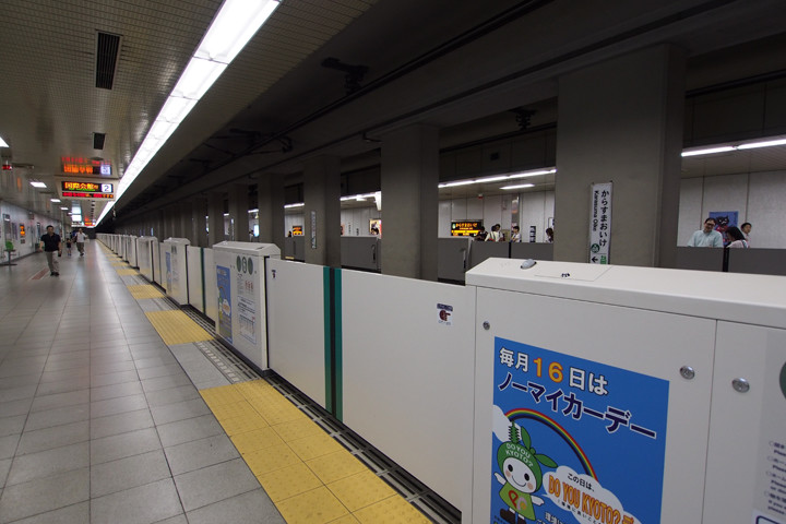 20150809_karasuma_oike-01.jpg
