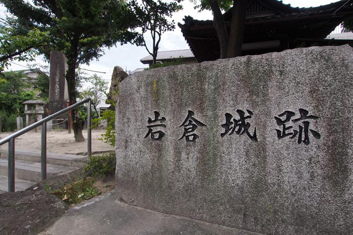 20150812_iwakura_castle-02.jpg