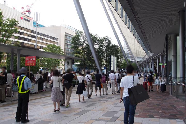 20150816_tokyo_jrbt-01.jpg