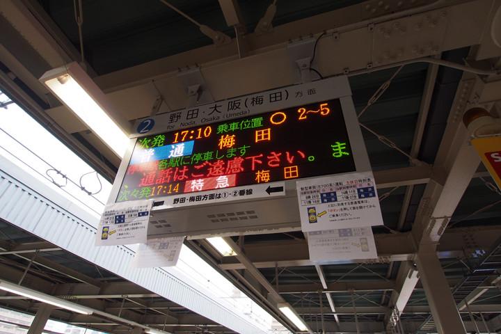 20150906_amagasaki-01.jpg