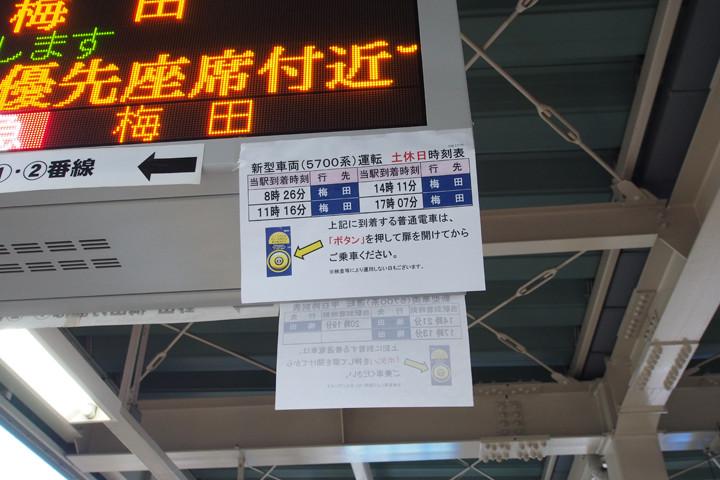 20150906_amagasaki-03.jpg