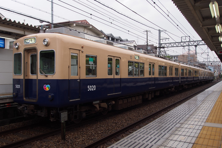20150906_hanshin_5001-01.jpg