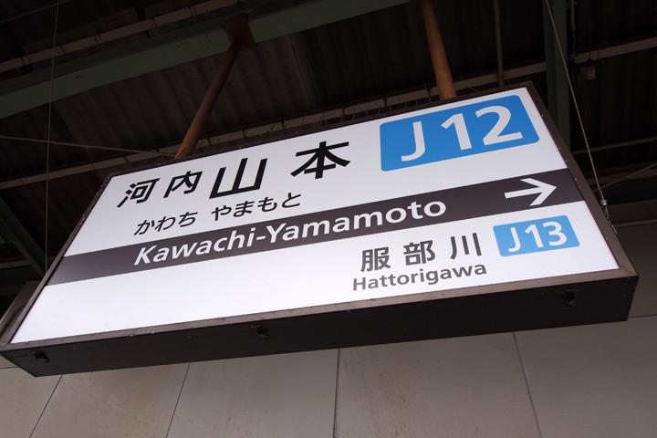 20150921_kawachi_yamamoto-03.jpg