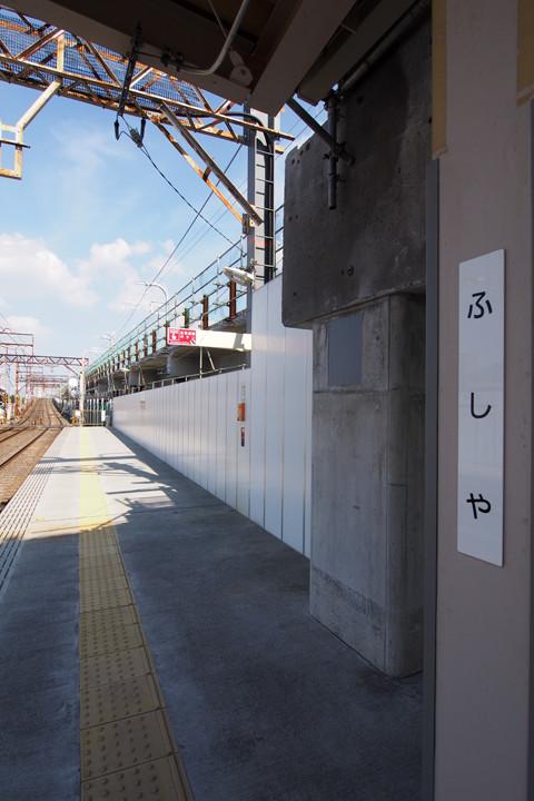 20150922_fushiya-01.jpg