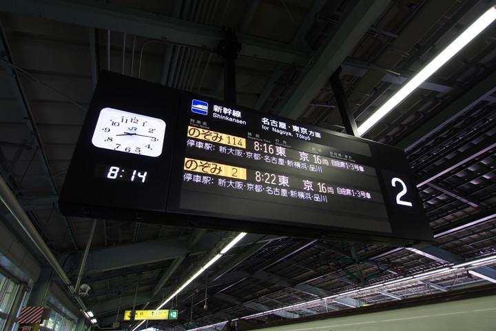 20150922_shin_kobe-01.jpg