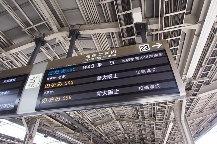 20150922_shin_osaka-01.jpg