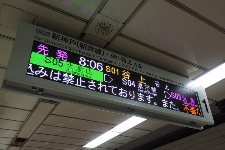 20150922_shinnomiya-01.jpg
