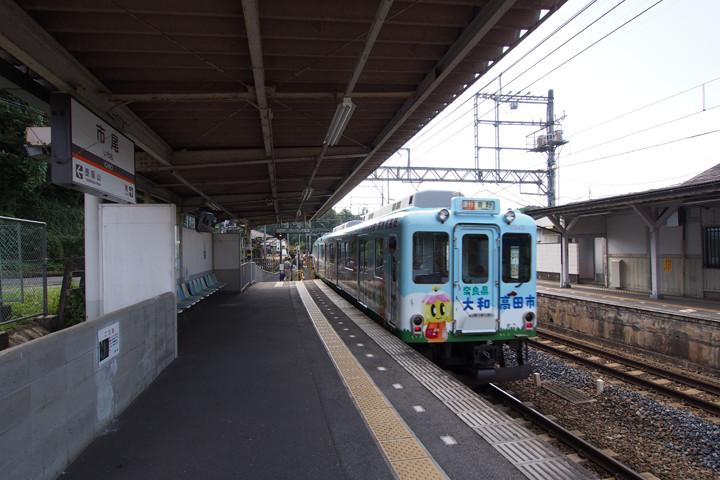 20150923_ichio-01.jpg
