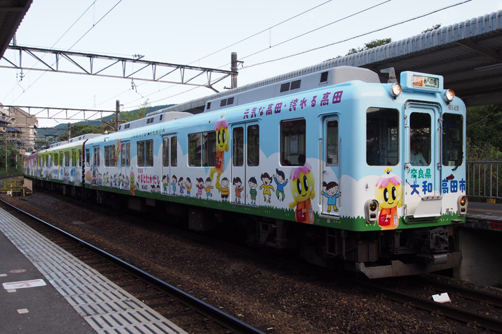 20150923_kintetsu_6020-01.jpg