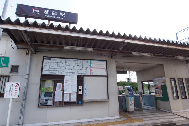20150923_koshibe-02.jpg