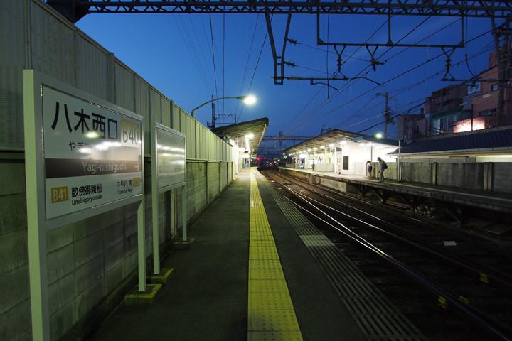 20150923_yagi_nishiguchi-01.jpg