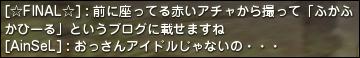 DN 2015-08-24 22-04-09 Mon